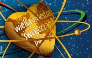 news: 20final_wosp2.png