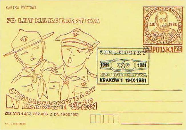 Kartka na Jubileuszowy Zlot Harcerstwa 1981